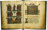 Пророк Моисей ведет евреев через пустыню. Лист с заставкой и инициалом В