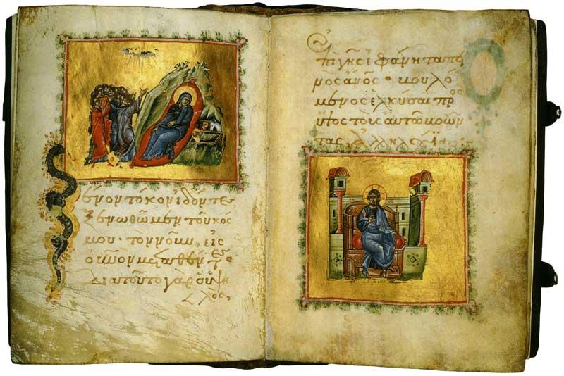 Рождество Христово. Христос на престоле - Акафист [Син.греч.429 (Влад. 303)], лл. 20 об. – 21