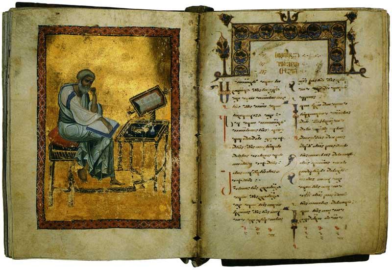 Евангелист Иоанн. Лист с заставкой - Четвероевангелие [], лл. 245 об. – 246