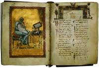 Евангелист Иоанн. Лист с заставкой