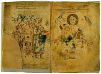 Киевский князь Святослав с семьей перед Христом на престоле