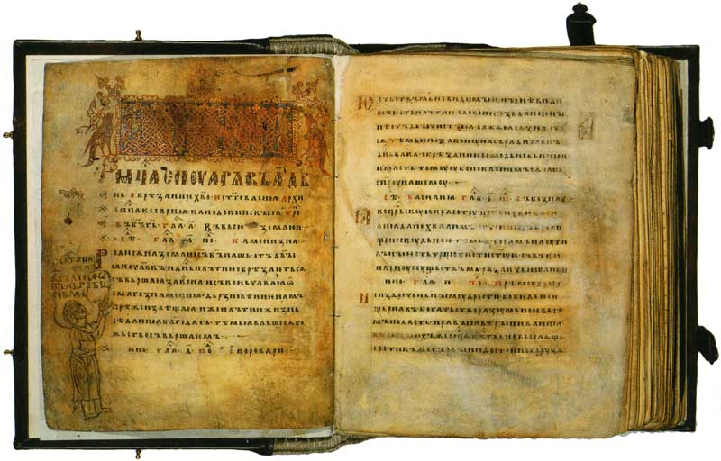 Разворот с заставкой и инициалами - Минея служебная (январь), нотированная [Син. 163], лл. 1 об. – 2