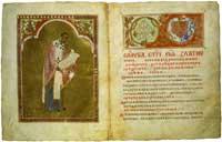Иоанн Златоуст. Лист с заставкой