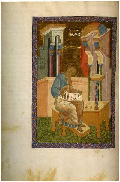 Евангелист Матфей - Евангелие апракос [Муз.352, ГИМ20737], л. 59 об.