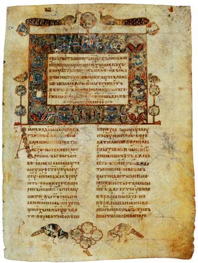 Лист с заставкой и инициаломА - Изборник Святослава [Син. 1043 (Син.31-д)], л. 4