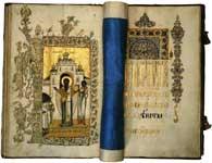Святитель Василий Великий. Лист с заставкой