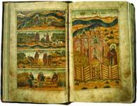Сцены из жития преподобного Арсения Комельского