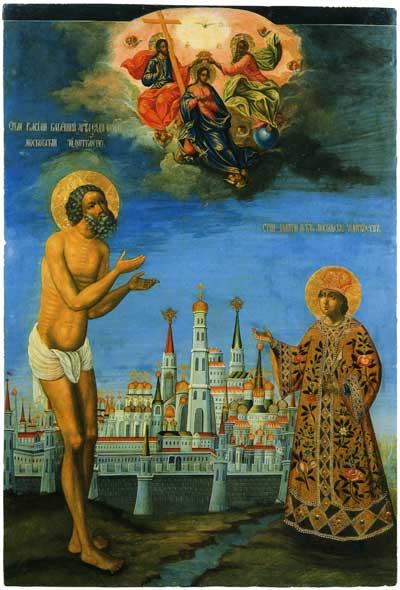 Святой Василий Блаженный и царевич Димитрий на фоне Московского Кремля