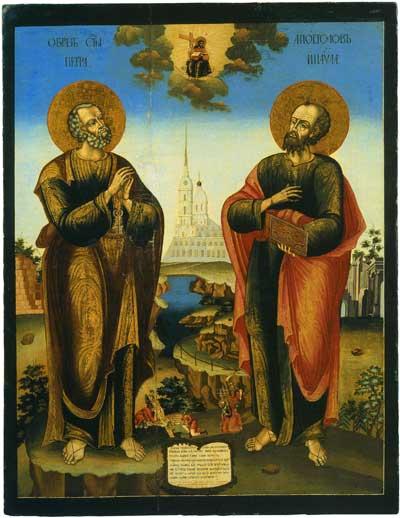 Апостолы Петр и Павел на фоне Петропавловской крепости