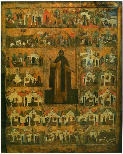 Святой Александр Невский, сжитием