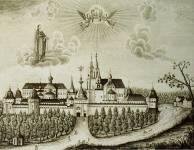 Вид Звенигородского Саввино-Сторожевского монастыря Московской губернии