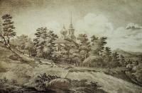 Вид Святогорского монастыря