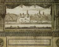 Монастырь Андрея Стратилата в Москве