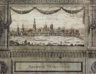 Вид Новодевичьего монастыря в Москве