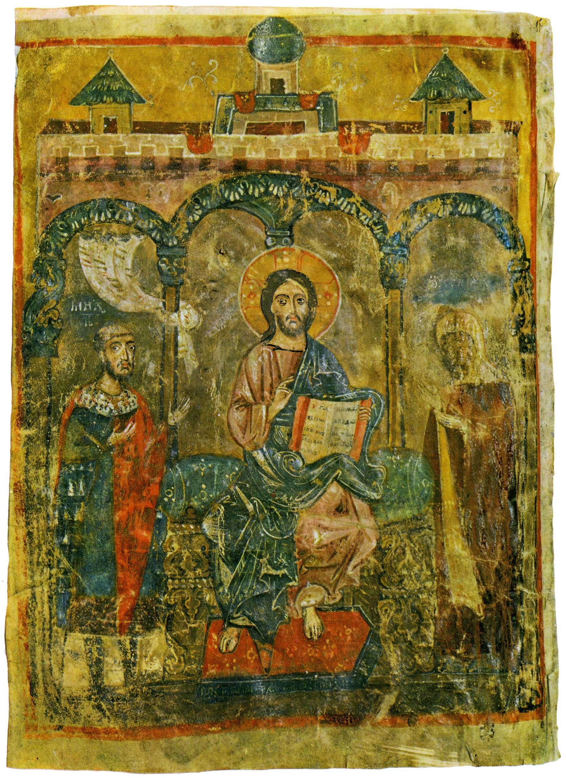 Спас на престоле с тверским князем Михаилом Ярославичем и его матерью Оксинией