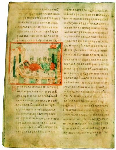 Смерть Ревекки - Лицевой список «Хроники» Георгия Амартола [ф. 173, Фунд. № 100 (МДА 100)], л. 59