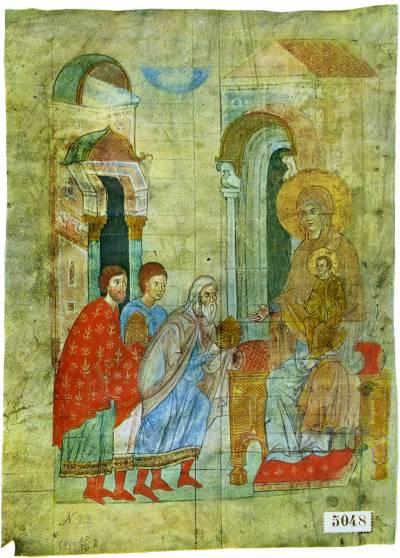 Поклонение волхвов - Сийское Евангелие [Археогр. ком. 189 (338 ?)], л. 1