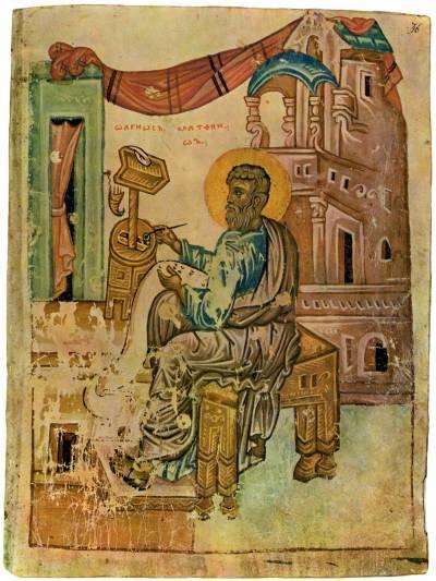 Евангелист Матфей - Евангелие [Хлуд. 30],
