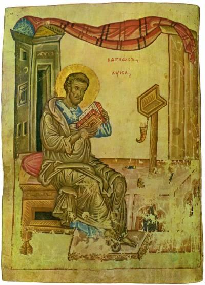 Евангелист Лука - Евангелие [Хлуд. 30],