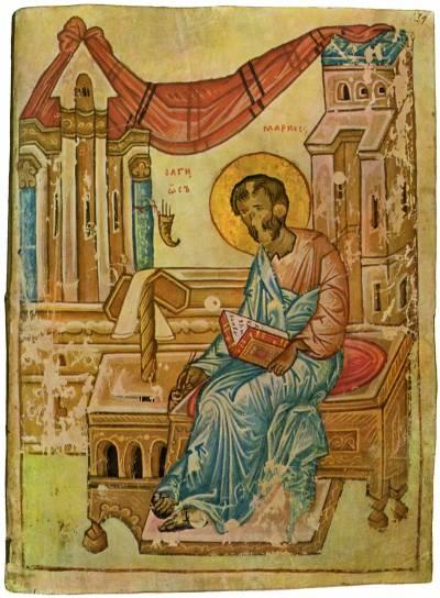 Евангелист Марк - Евангелие [Хлуд. 30],
