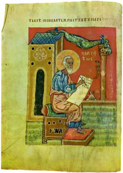 Евангелист Матфей - Евангелие [ф. 256, Рум. № 113],