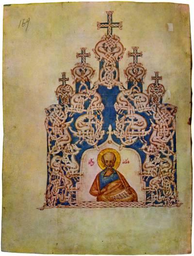 Псалмопевец Асаф - Псалтирь (так наз. Псалтирь Грозного) [ф. 304, III, № 7 / М.8662 (Троиц.III.7)],