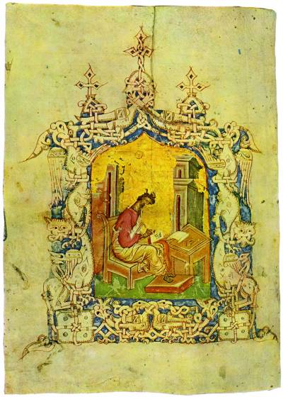 Евангелист Лука - Евангелие [Рогож. 136],