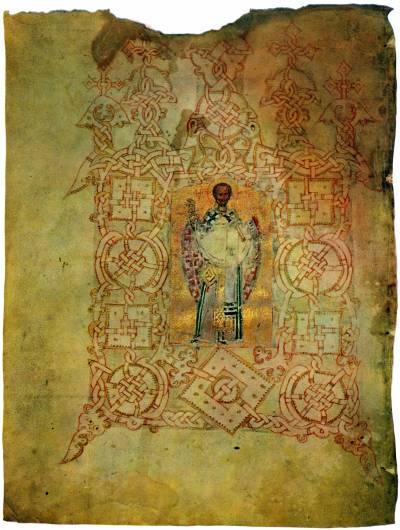 Иоанн Златоуст - Служебник [Син. 600],