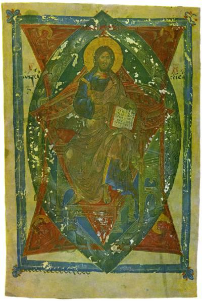 Спас в силах - Переяславское Евангелие [F.п.I.21], л. 6