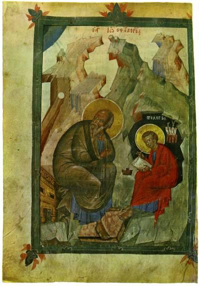 Евангелист Иоанн и Прохор - Переяславское Евангелие [F.п.I.21], л. 125 об.