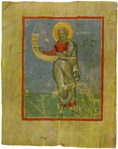 Евангелист Матфей - Евангелие-апракос [Муз.3651],