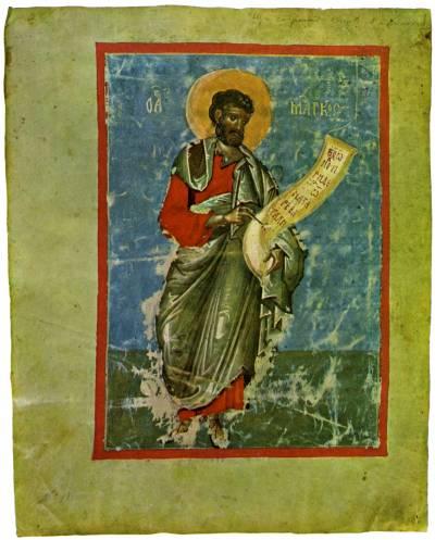 Евангелист Марк - Евангелие-апракос [Муз.3651],
