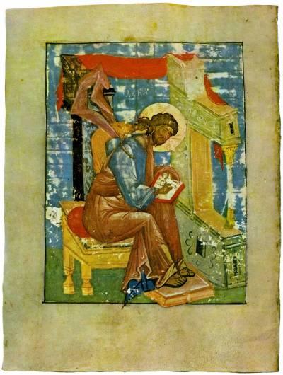 Евангелист Лука и София Премудрость Божия - Евангелие [2 Bg 42], л. 126 об.