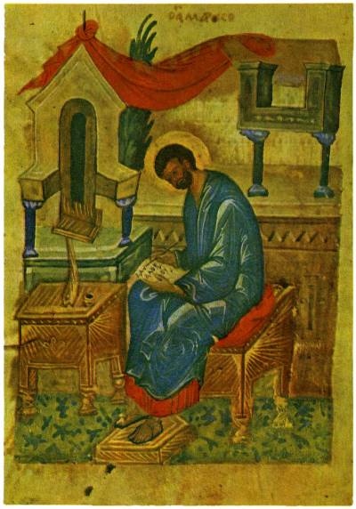 Евангелист Марк - Зарайское Евангелие [ф. 256, Рум. № 118], л. 58 об.