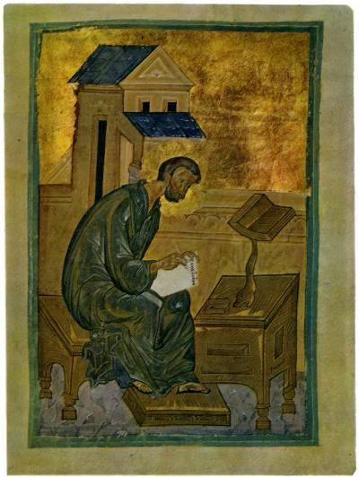 Евангелист Марк - Евангелие из ризницы Троице-Сергиевой Лавры [ф. 304, III, № 5 / М.8655 (Троиц.III.5)], л. 68