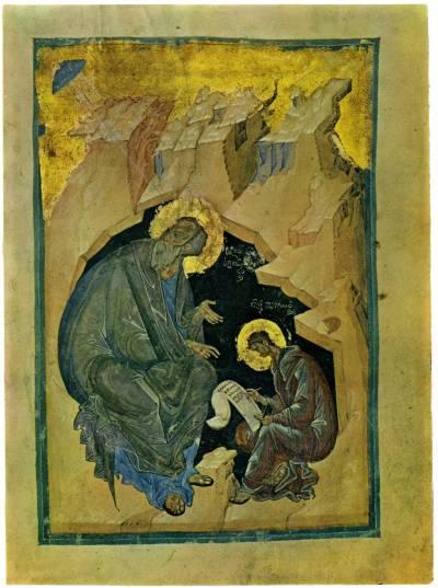 Евангелист Иоанн и Прохор - Евангелие из ризницы Троице-Сергиевой Лавры [ф. 304, III, № 5 / М.8655 (Троиц.III.5)], л. 179