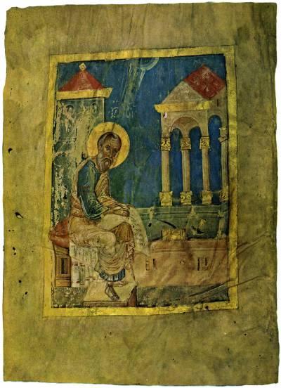 Евангелист Иоанн - Евангелие [F.п.I.15],