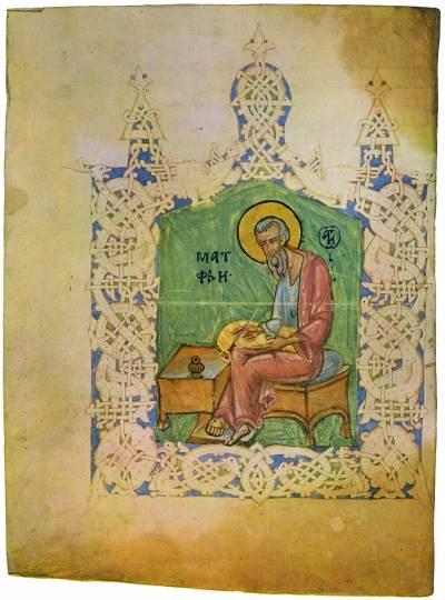 Евангелист Матфей - Евангелие [Син. 71],