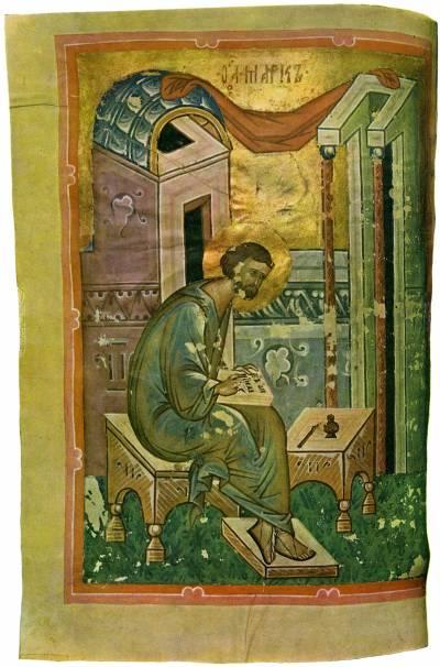 Евангелист Марк - Евангелие [Муз. 364], л. 91 об.