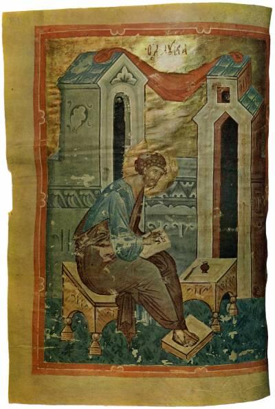Евангелист Лука - Евангелие [Муз. 364], л. 120 об.