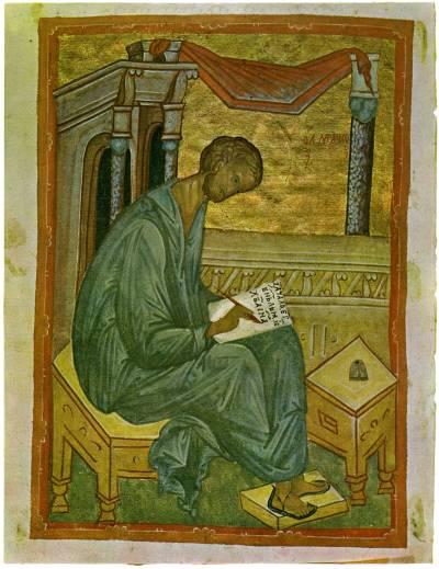 Евангелист Марк - Евангелие [ф. 173, № 1 (МДА 1)],