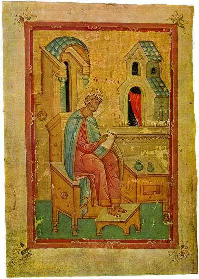 Царь Давид - Псалтирь [ф. 304, № 315 (Троиц. 315)],