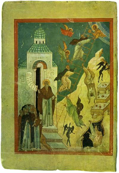Лествица Иоанна Лествичника - Лествица Иоанна Лествичника и Паранесис Ефрема Сирина [ф. 304, № 162 (Троиц. 162)],