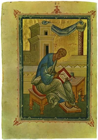Евангелист Матфей - Евангелие [ф. 173, № 2 (МДА 2)],
