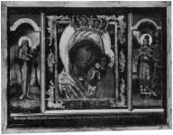 Богоматерь Казанская (Каплуновская). Свв. Петр Афонский и царица Пульхерия