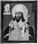 Димитрий, митрополит Ростовский