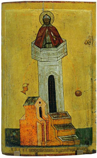 Преподобный Симеон Столпник