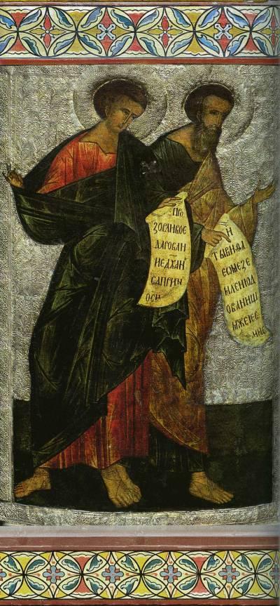 Пророки Аввакум (?) и Михей