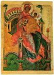 Икона Богоматери «Гора Нерукосечная»