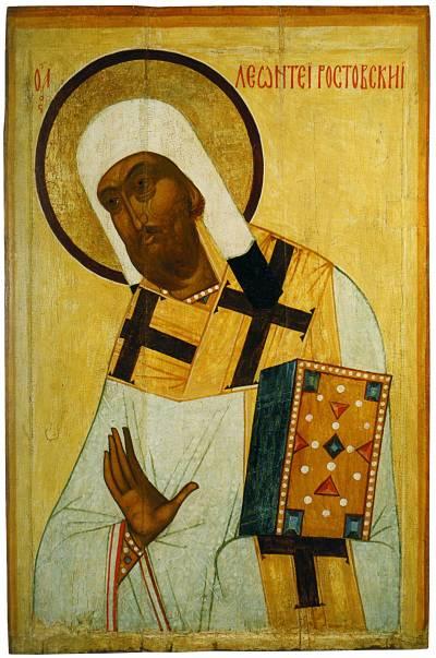 Святитель Леонтий Ростовский